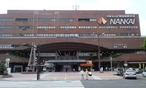 南海和歌山市駅