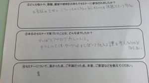 20130424_105243