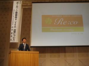 20100528 全日不動産協会 奈良県本部 法定研修会 写真データ 014