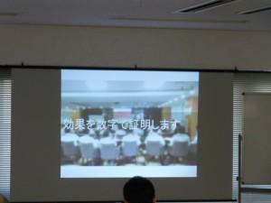 20111117 勉強会 写真データ 009