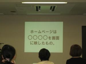 20100610 第7回セミナー 017