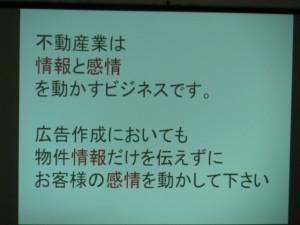 20111117 勉強会 写真データ 058