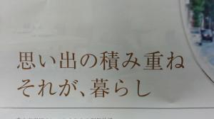 20130510_181736