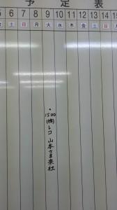 20130709_183110