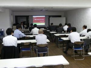 20110526 不動産webセミナー 014