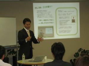 20101209 第12回セミナー 写真データ 004